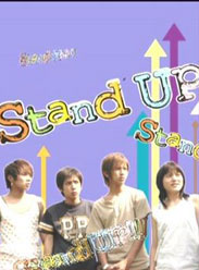 Stand Up/日本派